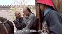 《于成龍》33集預告片