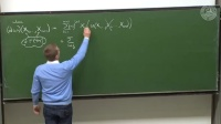 Grassmann algebra and deRham cohomology - Lec 12 - Frederic Schuller