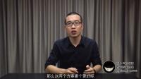 【西瓜会】微信涨粉2:在线下平台做推广的四个技巧