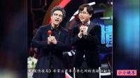 《火星情报局2》收官 薛之谦痛打刘维 10年感情一朝散