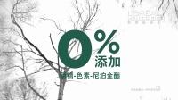 欧莱雅男士舒润强肤系列-井柏然广告片