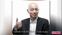 电影《决战食神》终极预告片:葛优谢霆锋厨神对决