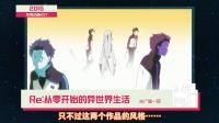 013 2016年度动画OST/1月新番OPED发售日