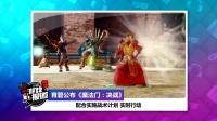 台北电玩展开幕福利满满《炉石传说》事故补偿公布 14