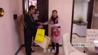男子为春节租女友过年,不料遭遇局中局!