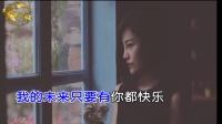 如果爱我请大声告诉我 - 金美琪&刘恺名(KTV双音轨)