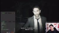 尊X作死玩恐怖游戏被吓尿!生化危机7Demo回归生存恐怖本源