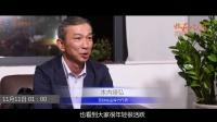 """""""尽情miniice,尽兴全球购""""2017年小冰火人11.11纪录片"""