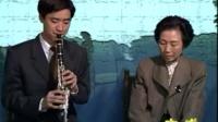 单簧管Clarinet黑管Lesson教程c