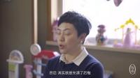 有养:这个妈妈 选择了中国人最禁忌、罪无可奈何的工作