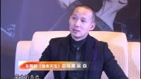 专访多媒体车舞剧《缘来天生》总导演吴焱