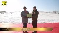 全国大众冰雪季北京体验中心正式启动运营