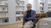 赵南栋(二) 不合时宜的左派 20170126