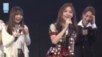 2017-01-21 SNH48联合公演MC剪辑
