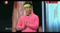 欢乐喜剧人文松田娃 第三季170122小品《欢乐健身房》