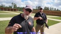 SOB Tactical 战术教学:Presentation