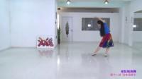 学跳维族舞 第十一讲 艺莞儿