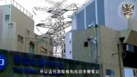 香港的电力供应是如何炼成