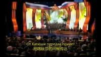 喀秋莎-俄语原版 Катюша