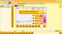 B6口味与做法-奶茶店收银软件-鸿威食全酒美软件-武汉京玖