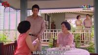 【泰剧】房屋神灵【04】【泰语中字】