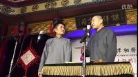 苗阜王声 2016天津相声节《纹身趣谈》