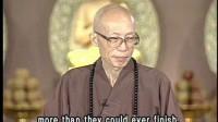 Master Sheng-yen (GDD-529) DVD