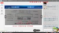 本田i-VTEC系统讲解与气门间隙调整方法(上)