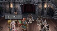 最终幻想9代 2期 飞船入森林