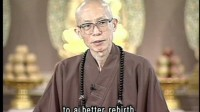 Does the ''Prison of Unjust Death'' exist in Buddhism? (GDD-551) DVD