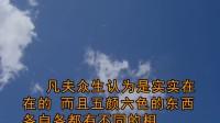 普贤行愿品讲记04(智圆法师)