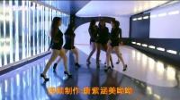 DJ-爱呀呀-杨娜-美女团体舞蹈-最新网络流行伤感音乐MV-高音质版