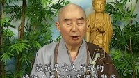 华严经讲记-世主妙严品第一(超清版)-0199