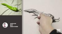 「国君美术」陈平素描静物教学视频_家乡的风景图画_结构素描