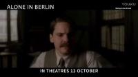 2016德国二战电影《柏林孤影/ALONE IN BERLIN》预告片