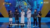超强音浪:林海尚雯婕回忆学生时代往事 现场秀法语翻译