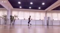 全健排舞—《桃花源》