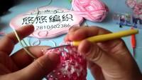 悠悠编织牛奶棉钩针草莓蛋袋蛋兜端午节宝宝玩