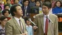 1989年冯巩春晚秀《生日祝辞》
