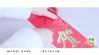 東西物语 | 浓浓年味 - DIY红包灯笼