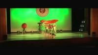 伞舞《竹林听雨》