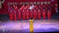 (138)声乐初级四班《歌唱祖国》