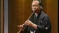 【邦乐·尺八】鹿の遠音(山口五郎?青木鈴慕)