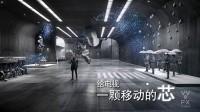 CHiQ 長虹電視機 - 博物館篇