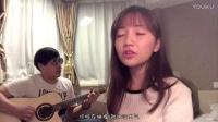 【郝浩涵梦工厂】吉他弹唱 最后的战役(中国好学姐:周玥)