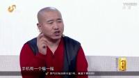 2017山东卫视春晚-《催婚》-王小利&李琳 王亮_超清