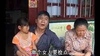 云南山歌剧:帅哥吊蛋02
