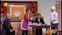 宋小宝程野田娃 2016辽宁卫视春晚小品 《吃面》傻缺集锦