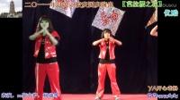 19-延安卫校庆国庆舞蹈《芭拉芭拉樱之花》10高中护杨瑞等