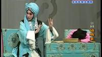京剧《锁麟囊》 全剧唱段 李海燕、迟小秋、刘桂娟